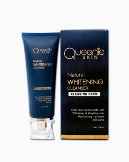 Sữa Rửa Mặt Mầm Gạo Queenie Skin