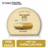 Mat-na-cap-am-duong-trang-da-BNBG-mask-vitamin-intersive-lifting